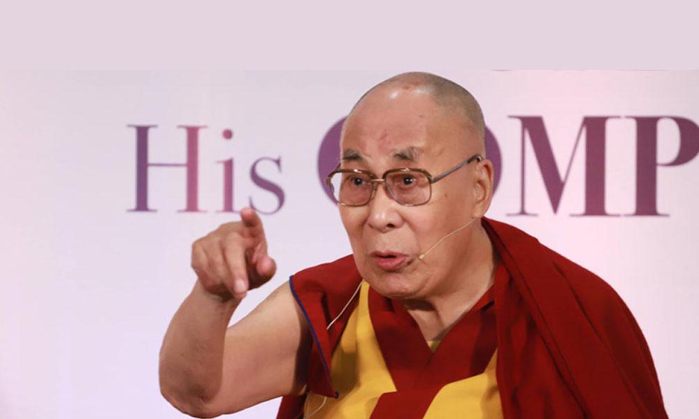 Eternal wisdom of the Dalai Lama